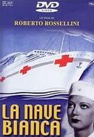 Белый корабль (1941)
