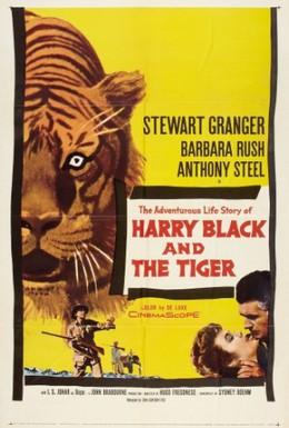 Постер фильма Гарри Блэк и Тигр (1958)