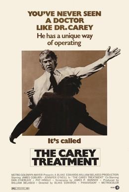 Постер фильма Лечение доктора Кэри (1972)