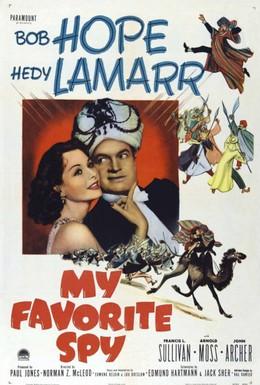 Постер фильма Мой любимый шпион (1951)
