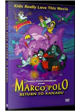 Постер фильма Марко Поло: Возвращение (2001)