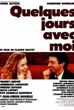 Постер фильма Несколько дней со мной (1988)