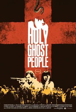 Постер фильма Паства Святого духа (2013)
