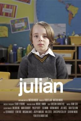 Постер фильма Джулиан (2012)