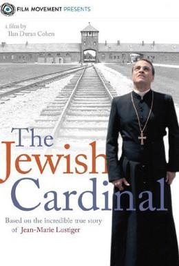 Постер фильма Еврейский кардинал (2013)