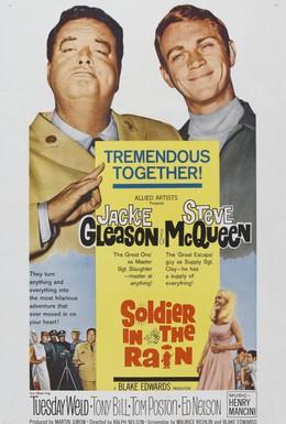 Постер фильма Солдат под дождем (1963)