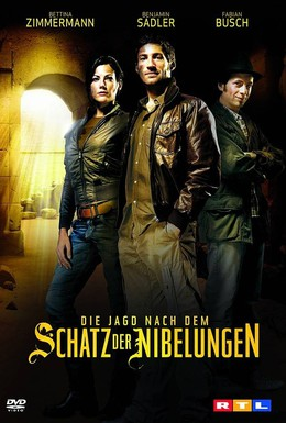 Постер фильма В поисках сокровищ нибелунгов (2008)