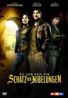 В поисках сокровищ нибелунгов (2008)