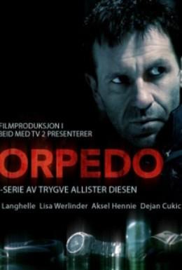 Постер фильма Наёмный убийца (2007)