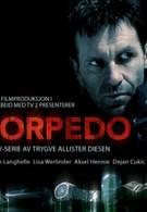 Наёмный убийца (2007)