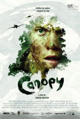 Постер фильма Навес (2013)
