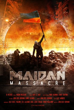 Постер фильма Бойня на Майдане (2014)