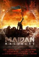 Бойня на Майдане (2014)