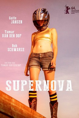 Постер фильма Сверхновая звезда (2014)