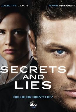 Постер фильма Тайны и ложь (2015)