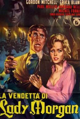 Постер фильма Вендетта Леди Морган (1965)