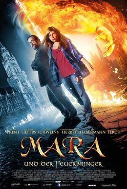Постер фильма Мара и Носитель Огня (2015)