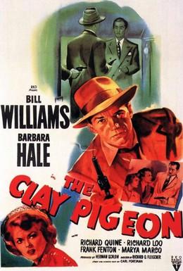Постер фильма Глиняный голубь (1949)