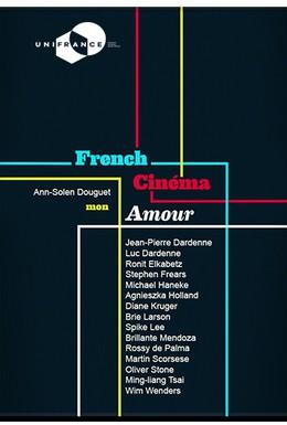 Постер фильма Французское кино, любовь моя (2015)