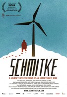 Шмитке (2014)