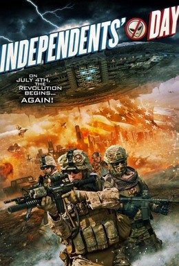 Постер фильма День независимых (2016)