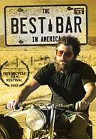 Лучший бар в Америке (2009)