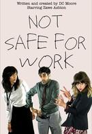 Небезопасно для работы (2015)