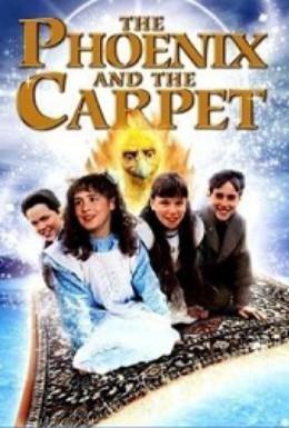 Постер фильма Птица Феникс и ковер-самолет (1997)