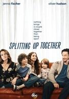 Разделенные вместе (2018)