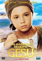 Ребенок по имени Иисус (1987)