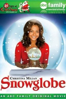 Постер фильма Снежный шар (2007)