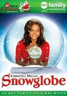 Снежный шар (2007)