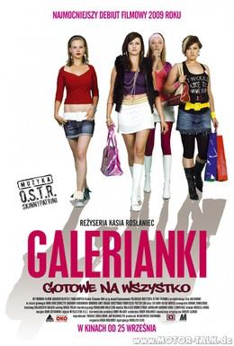 Постер фильма Галерьянки (2009)