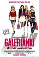 Галерьянки (2009)