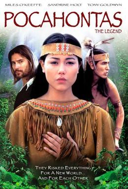 Постер фильма Покахонтас: Легенда (1995)