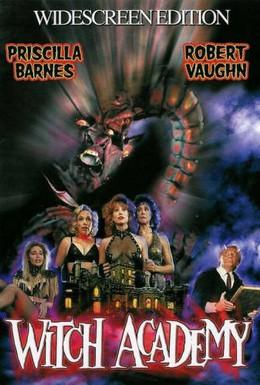 Постер фильма Академия ведьм (1995)
