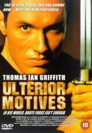 Высшие мотивы (1993)