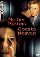 Вознесение матушки Кюстерс (1975)