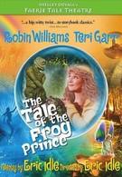 Театр волшебных историй (1982)