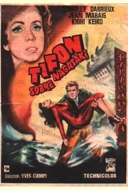 Постер фильма Тайфун над Нагасаки (1957)