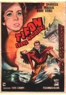 Тайфун над Нагасаки (1957)