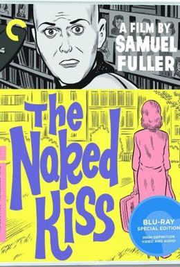 Постер фильма Обнаженный поцелуй (1964)