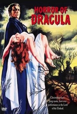 Постер фильма Дракула (1958)