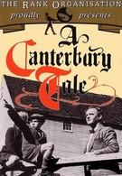 Кентерберийская история (1944)