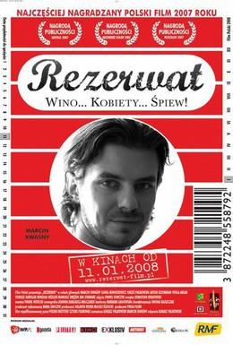 Постер фильма Резервация (2007)