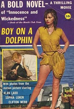 Постер фильма Мальчик на дельфине (1957)