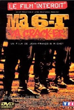Постер фильма Крэк 6-Т (1997)