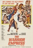 Сафо, Венера с Лесбоса (1960)