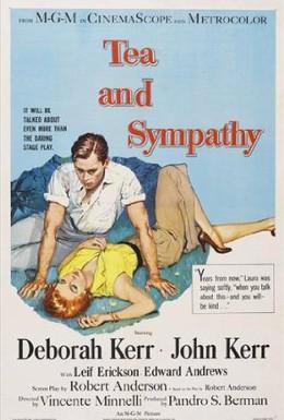 Постер фильма Чай и симпатия (1956)