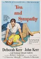 Чай и симпатия (1956)